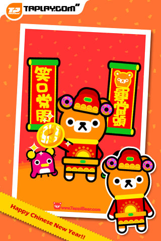 Screenshot Chinese New Year Greeting – Tappi Bear